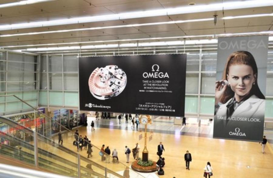 オメガ(時計)の修理ができるお店3選!名古屋でも郵送対応OKの良店を紹介!