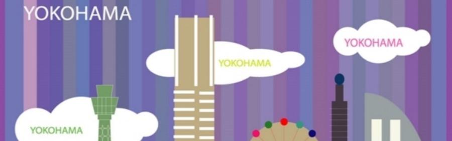 横浜市港南区の時計店6選!腕時計の電池交換や修理、買取販売のおすすめ店まとめ!