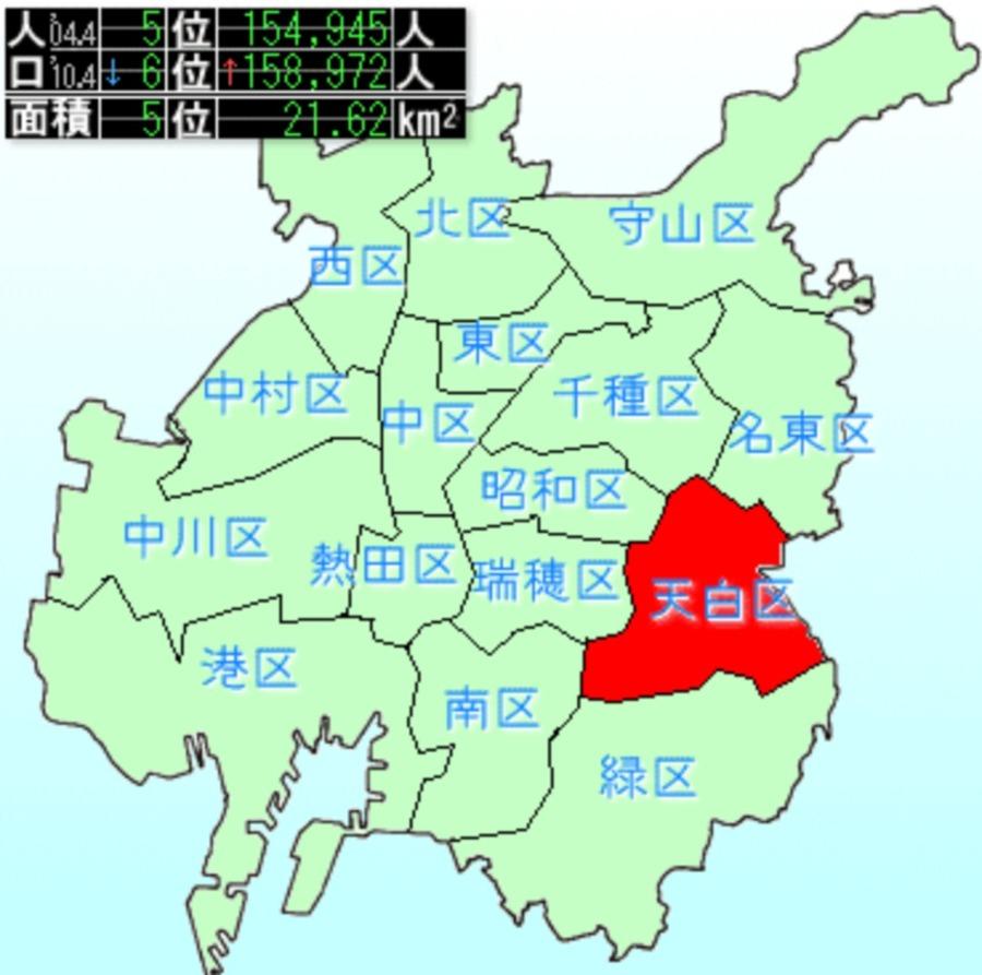 名古屋市天白区の時計店8選!腕時計の電池交換や修理、買取販売のおすすめ店まとめ!