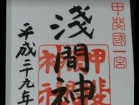 市川三郷町周辺の時計店3選!腕時計の電池交換や修理、買取販売のおすすめ店まとめ!