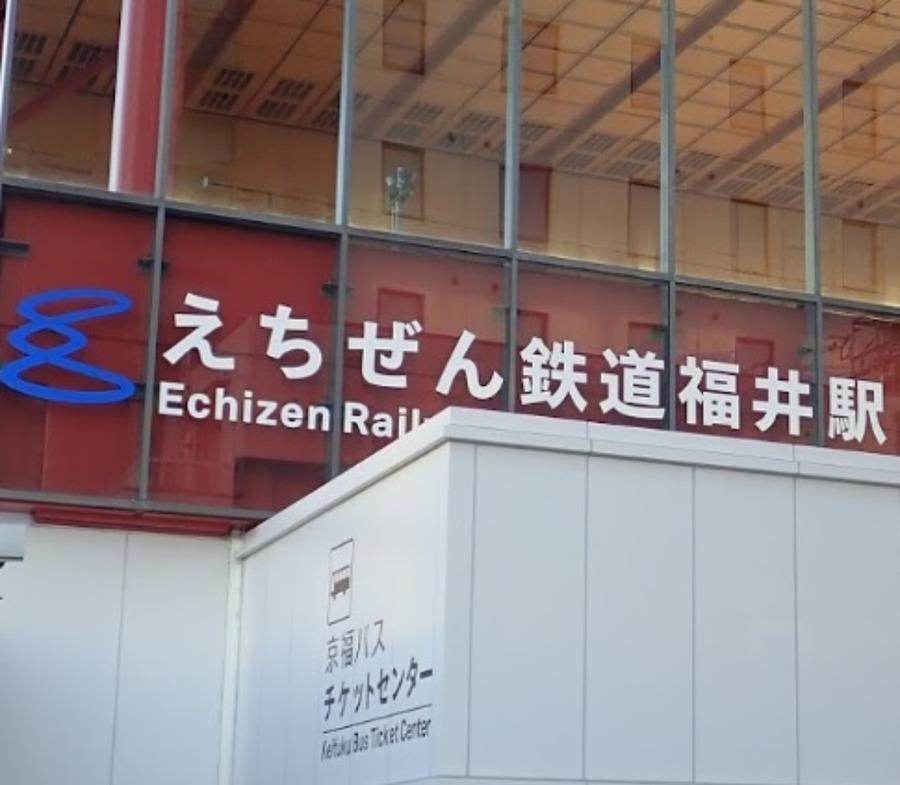 福井市の時計店24選!腕時計の電池交換や修理、買取販売のおすすめ店まとめ!