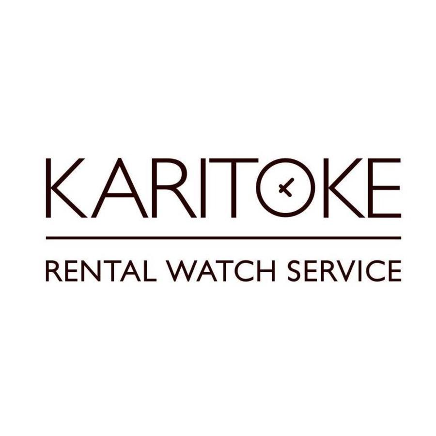 KARITOKE(カリトケ)で高級時計をレンタルしてみた!評判・口コミを徹底解説