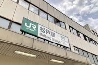 松戸市の時計店21選!腕時計の電池交換や修理、買取販売のおすすめ店まとめ!