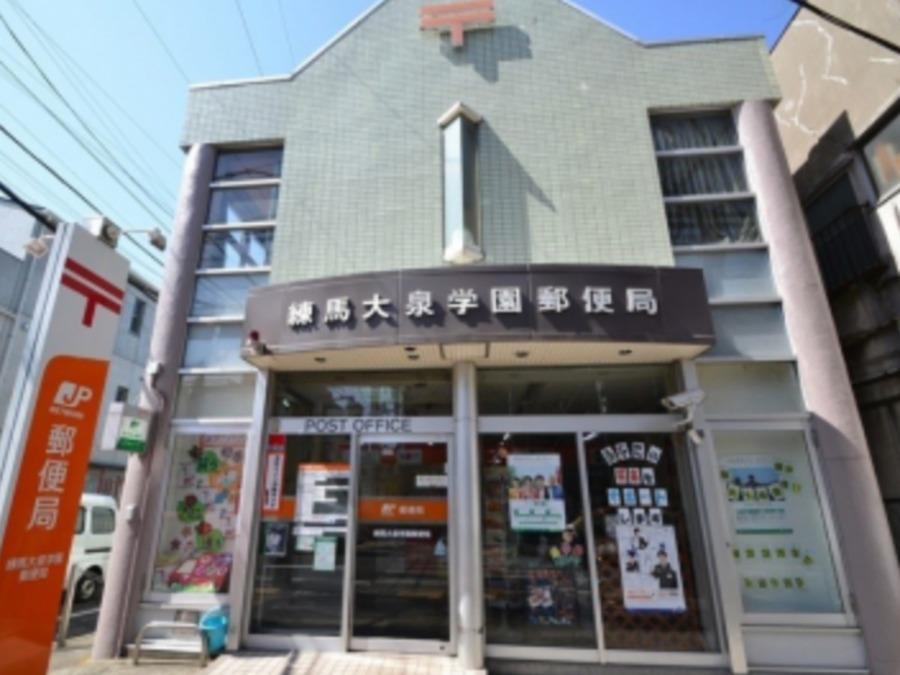 大泉学園の時計店7選!腕時計の電池交換や修理、買取販売のおすすめ店まとめ!