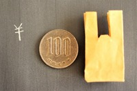ダイソー(100均)の工具での腕時計ベルトの調整のやり方を解説