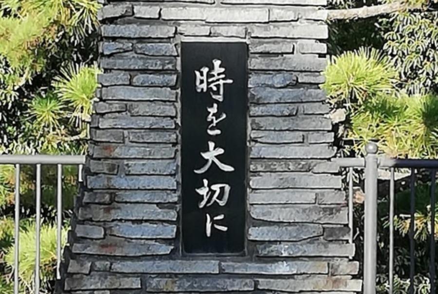 堺市北区の時計店7選!腕時計の電池交換や修理、販売のおすすめ店まとめ!