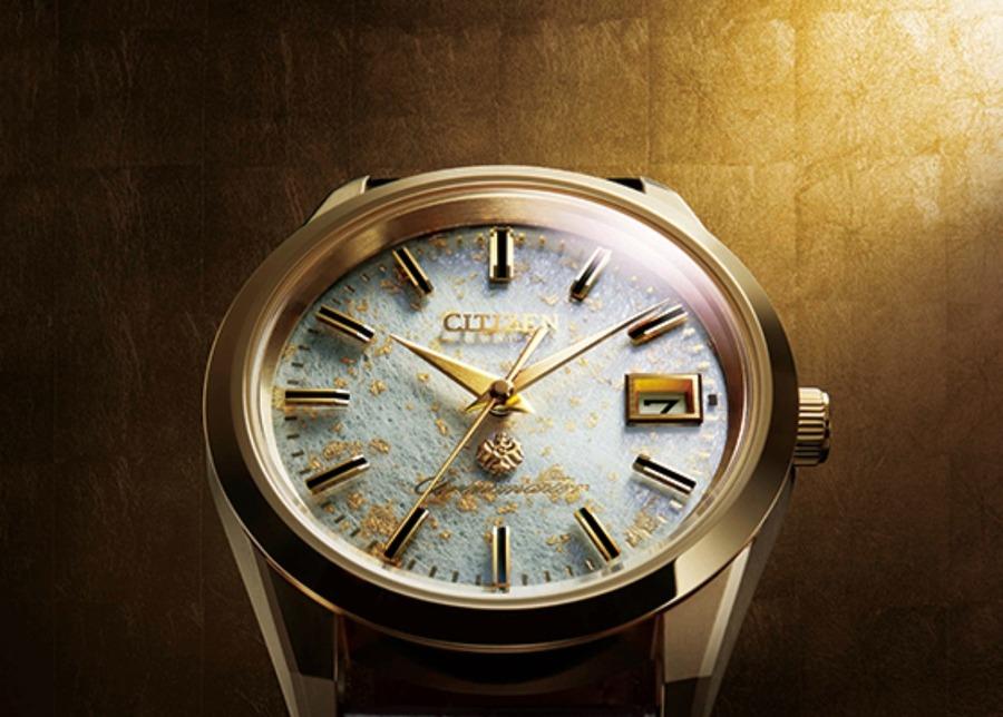 ザ・シチズンの中古腕時計の販売・買取相場を調査!【2021年最新】
