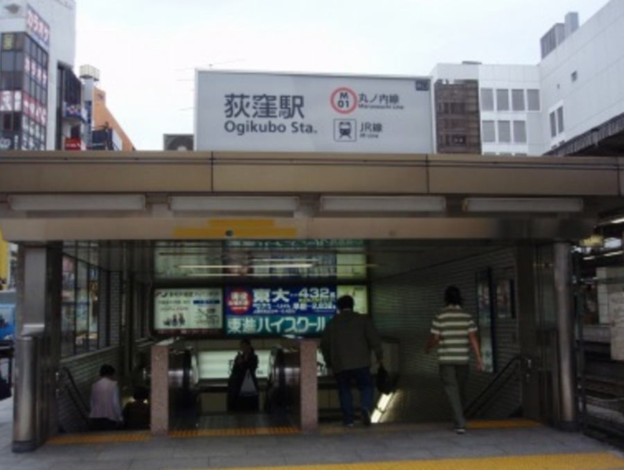 荻窪の時計店4選!腕時計の電池交換や修理、買取販売のおすすめ店まとめ!