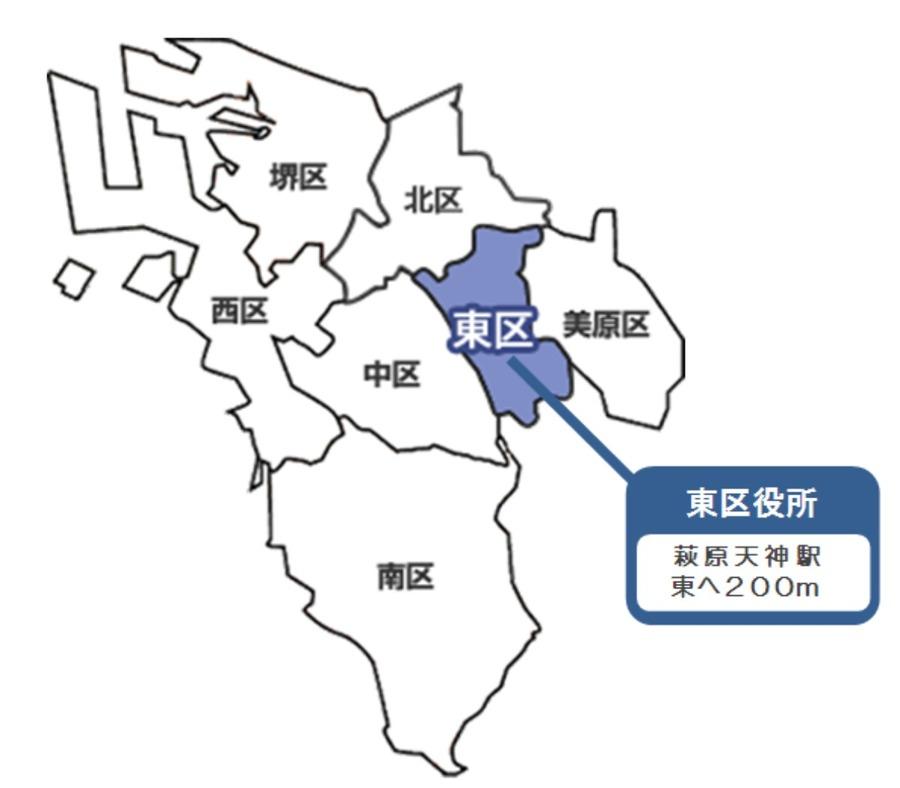 堺市東区の時計店3選!腕時計の電池交換や修理、買取のおすすめ店まとめ!