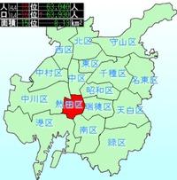 名古屋市熱田区の時計店7選!腕時計の電池交換や修理、買取販売のおすすめ店まとめ!