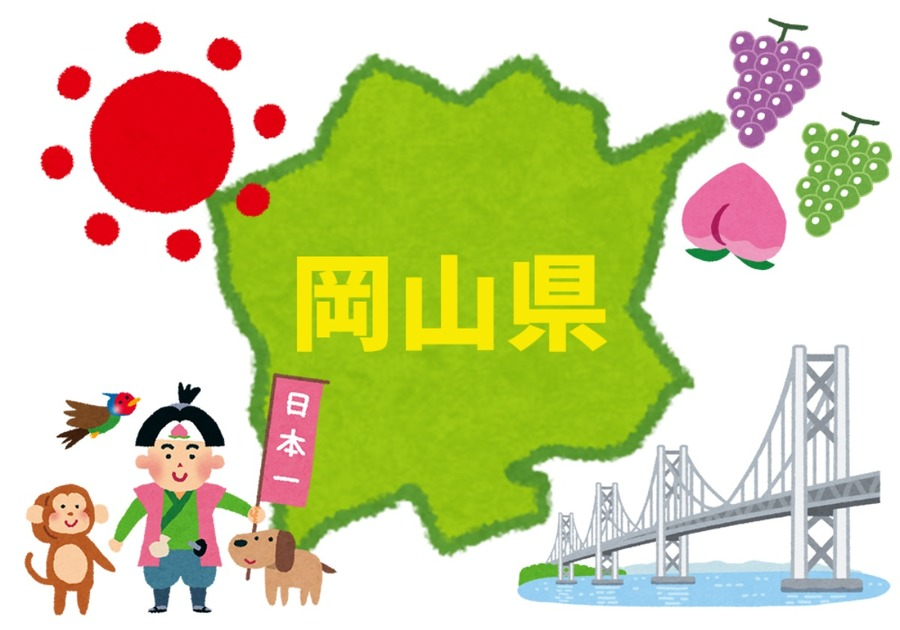 岡山のロレックス正規販売店舗・中古買取・修理専門店を一覧で紹介!