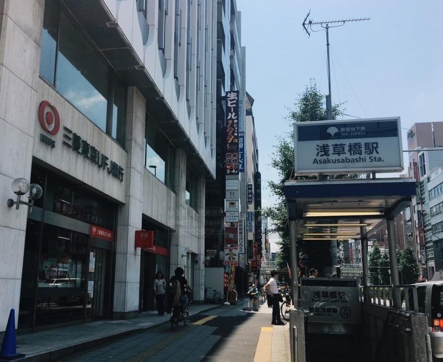 浅草橋の時計店4選!腕時計の電池交換や修理、買取販売のおすすめ店まとめ!