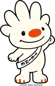 札幌市手稲区の時計店6選!腕時計の電池交換や修理、買取販売のおすすめ店まとめ!