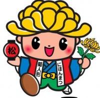 福岡市南区の時計店10選!腕時計の電池交換や修理、販売のおすすめ店まとめ!