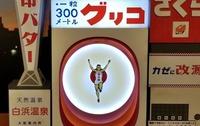 大阪市西淀川区周辺の時計店3選!腕時計の電池交換や修理、買取販売のおすすめ店まとめ!