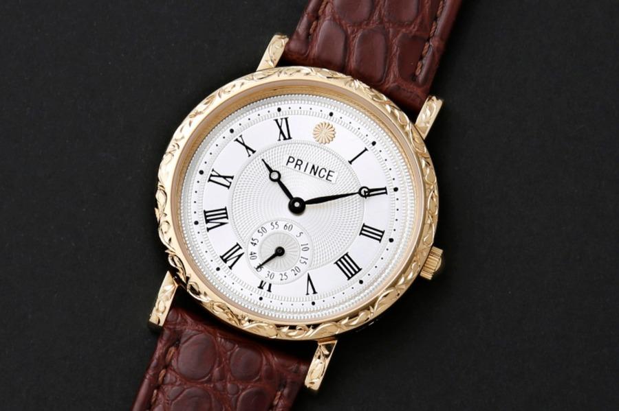贅沢を極めた腕時計!18金無垢時計「PRINCE」の魅力