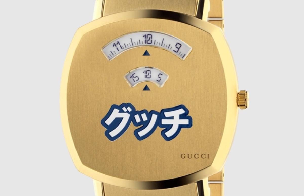 時計 グッチ