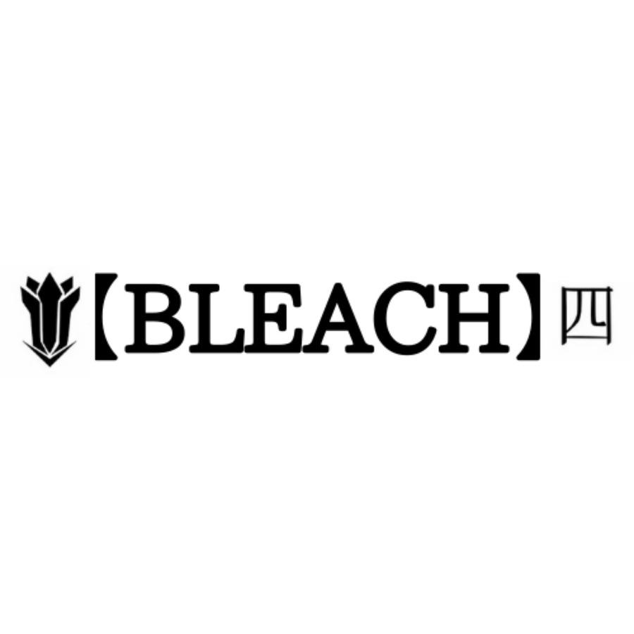 【BLEACH】肉雫唼の強さや能力は?斬魄刀の始解から卍解まで