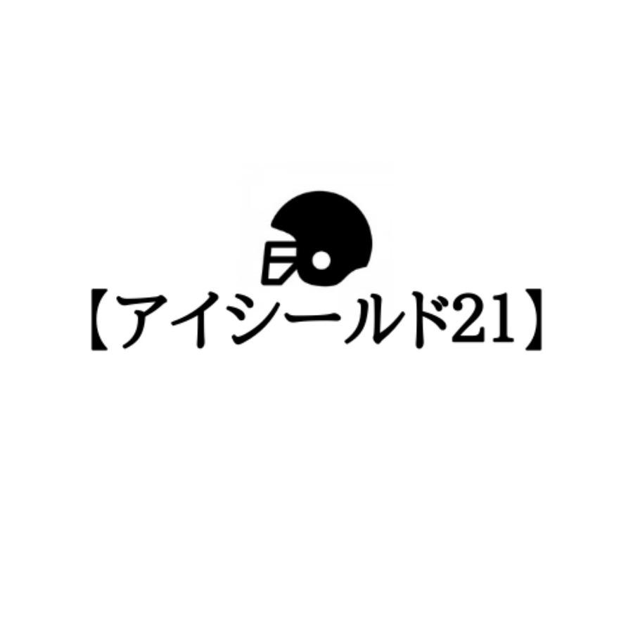 【アイシールド21】金剛阿含とは!強さや魅力は?声優や名言と過去なども!