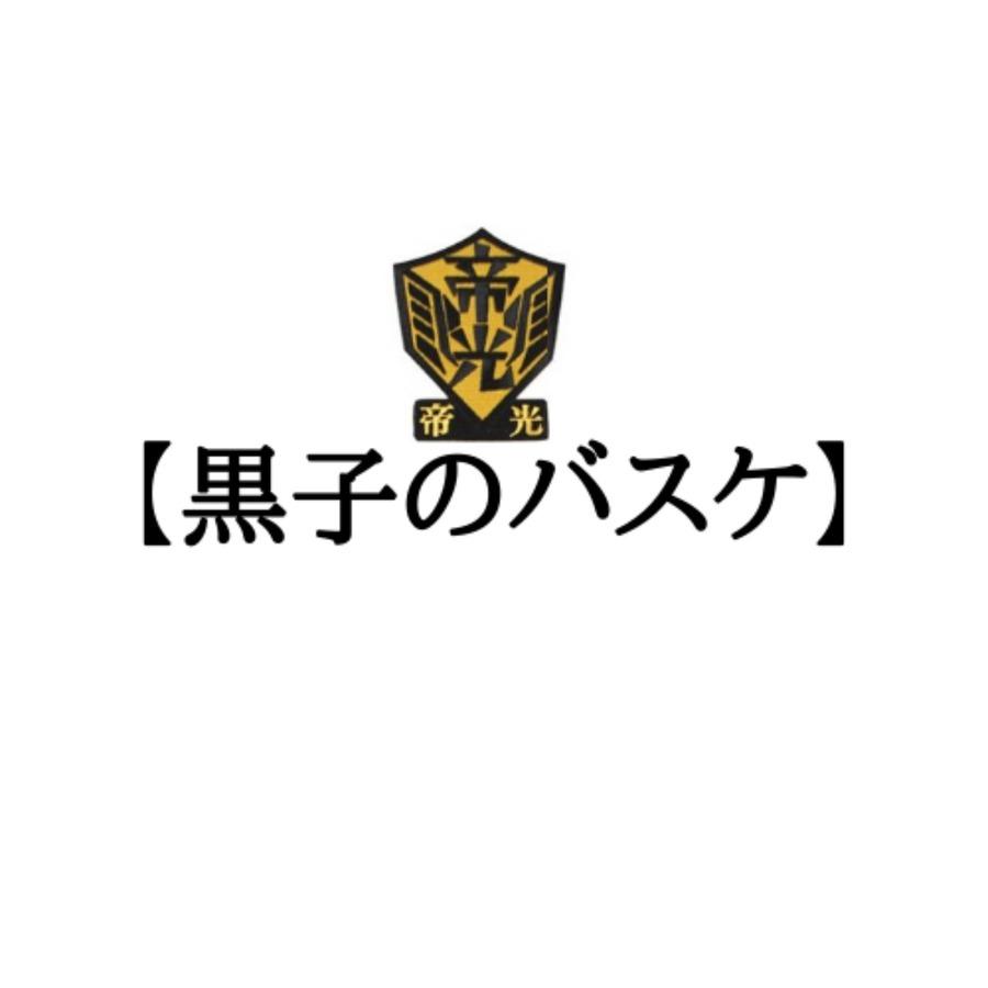 【黒子のバスケ】虹村修造とは!帝光中学元主将まとめ!