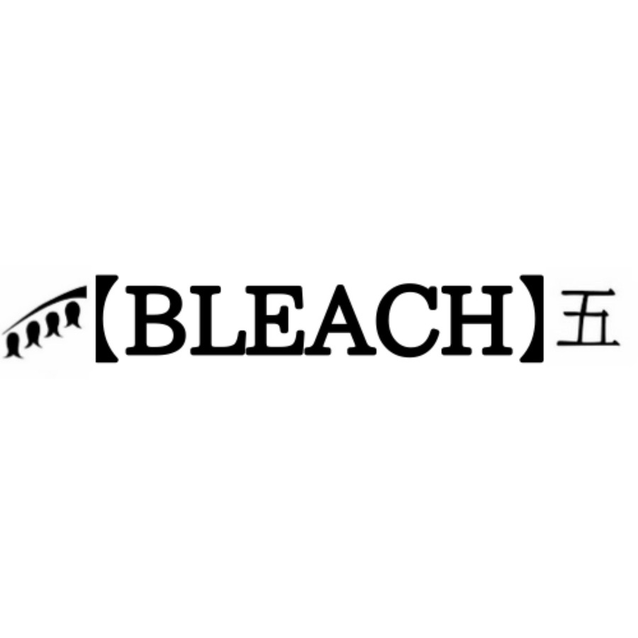 【BLEACH】藍染惣右介の卍解は?斬魄刀の強さや能力も検証!