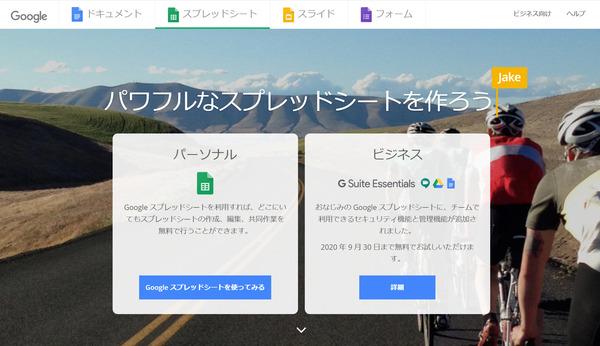 Googleスプレッドシートでプロジェクト管理!ガントチャートの使い方とメリットを解説