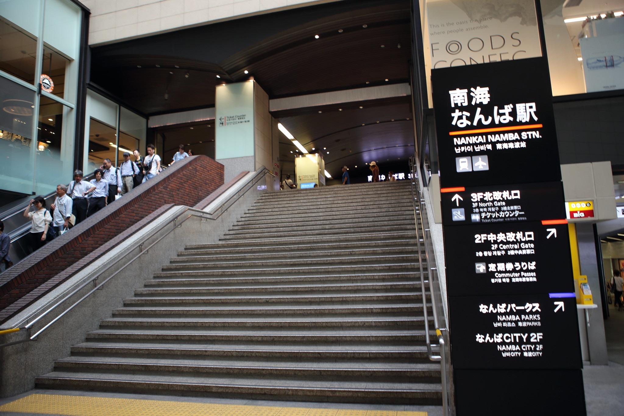 場所 大阪 駅 待ち合わせ