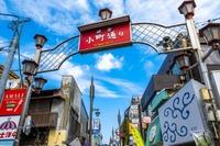 鎌倉・小町通りのお土産ランキング!おすすめのお菓子や雑貨を紹介