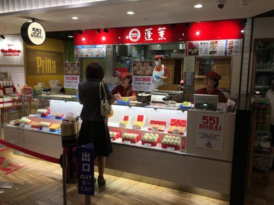 551蓬莱の店舗は東京にない?豚まん・肉まんを食べる方法を紹介