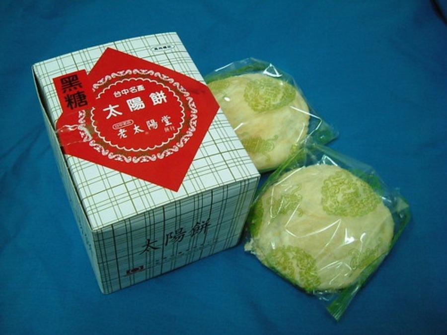 太陽餅は台湾の人気お土産!食べ方やカロリー・おすすめ店舗も紹介