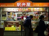 東京駅の駅弁人気ランキング!おすすめのお弁当と売り場を紹介