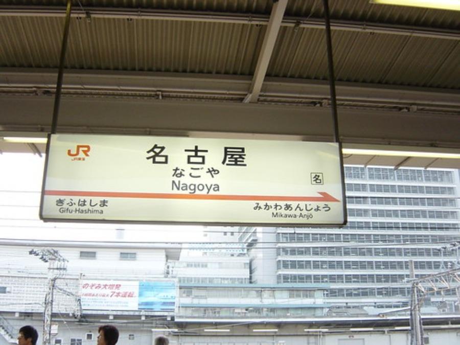 名古屋のモーニング店ランキング!名駅周辺の店・おすすめ人気カフェも紹介
