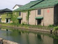 小樽(北海道)の心霊スポットランキング!廃墟などの怖い場所を紹介