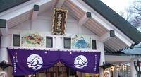 青森「善知鳥神社」はパワースポット!お守りや御朱印•アクセスを紹介