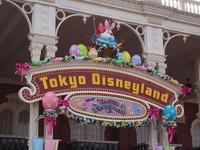 東京ディズニーランドのタピオカは?おすすめの店などを紹介
