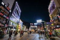 韓国・釜山のお土産人気ランキング!お菓子やコスメなどおすすめを紹介!