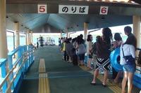 石垣島離島ターミナルを解説!各離島へ行けるフェリーの乗り場とは?