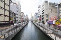 大阪弁は面白い!大阪府の方言の一覧や種類についても紹介
