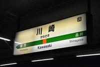 川崎駅のコインロッカー!ラゾーナ方面など場所や料金が安い穴場も紹介