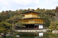 【京都】金閣寺の歴史を簡単に紹介!金閣寺の特徴や見所も!