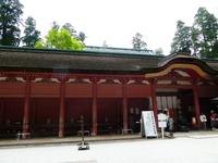 比叡山延暦寺の観光スポット!回り方・モデルコースや周辺の観光地も紹介