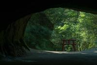 溝ノ口洞穴は心霊スポット?パワースポット?神秘的な景色を紹介