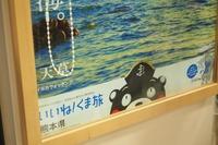 熊本のお土産でおすすめのお菓子人気ランキング!銘菓や名物を紹介