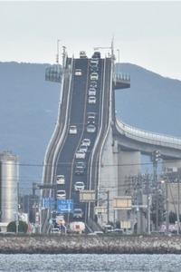 ベタ踏み坂(江島大橋)は鳥取と島根をつなぐ橋!勾配・行き方などを紹介