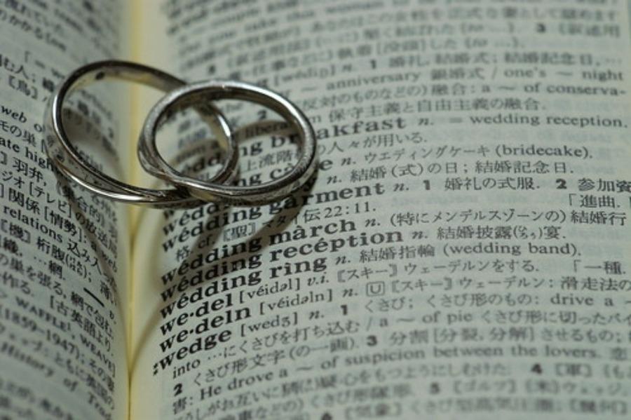 鎌倉の「gram(グラム)」で指輪をデザイン!ペアリングの値段は?