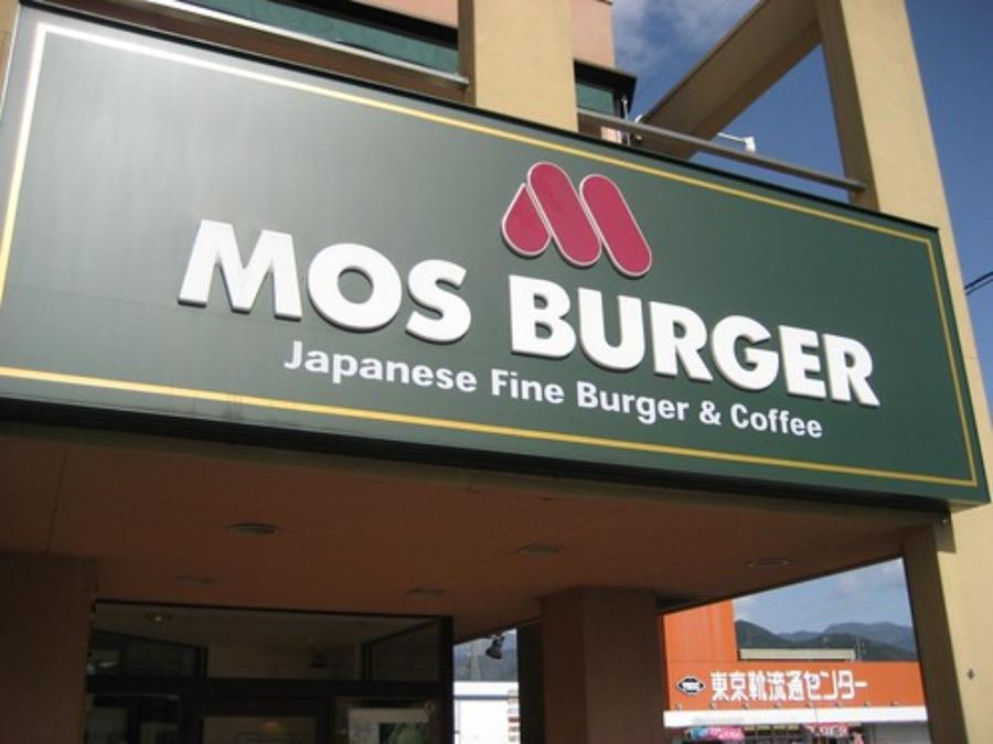 モスバーガーでダイエット!菜摘など低糖質メニュー・カロリーを紹介