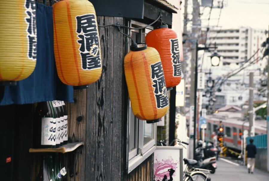 神泉の居酒屋ランキング!おすすめイタリアン・焼き鳥・ビストロを紹介