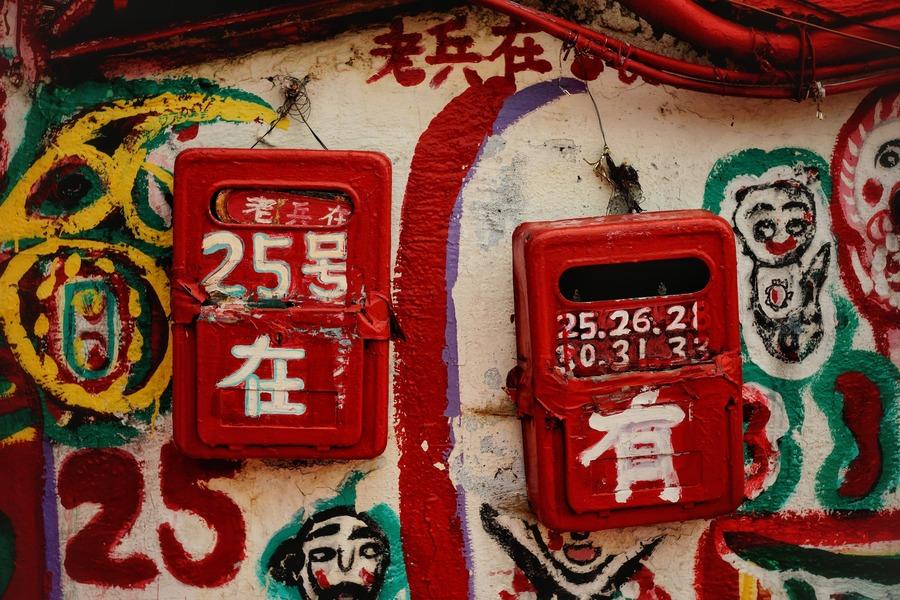 台中(台湾)の観光スポットおすすめランキング!人気の見どころも紹介