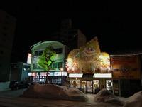 ハセガワストアのやきとり弁当の人気メニューや札幌で食べられるお店を紹介