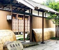 箱根高級旅館ランキング!露天風呂付き老舗旅館・有名高級ホテルも紹介